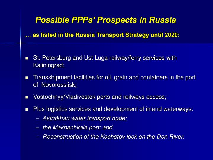 Possible PPPs' Prospects in Russia