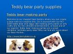 teddy bear party supplies