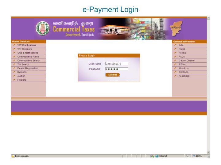 e-Payment Login