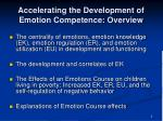 accelerating the development of emotion competence overview