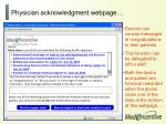 physician acknowledgment webpage