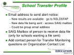 school transfer profile