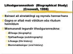 l fss guranns knir biographical study creswell 1998