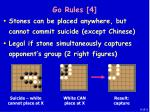 go rules 4