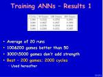 training anns results 1