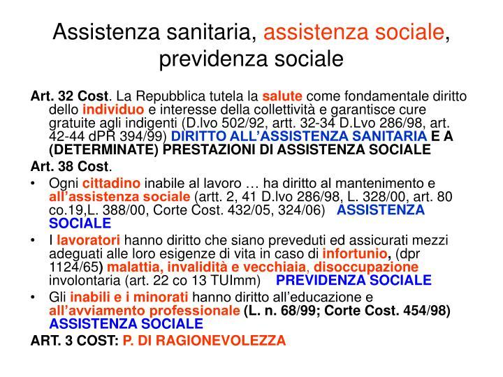 Assistenza sanitaria assistenza sociale previdenza sociale