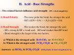ii acid base strengths