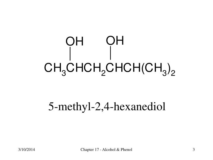 5-methyl-2,4-hexanediol