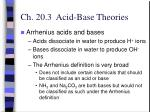 ch 20 3 acid base theories