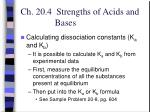 ch 20 4 strengths of acids and bases17