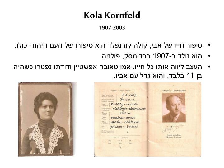 Kola kornfeld 1907 2003