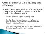 goal 2 enhance care quality and efficiency