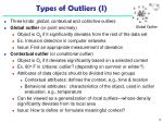 types of outliers i