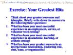 exercise your greatest hits
