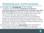 assessing your current process2