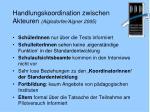 handlungskoordination zwischen akteuren aiglsdorfer aigner 2005