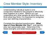crew member style inventory
