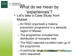 what do we mean by experiences