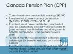 canada pension plan cpp1