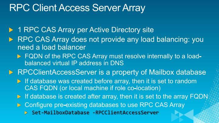 RPC Client Access Server Array