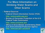 for more information on drinking water scams and other scams69