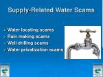 supply related water scams