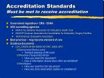 accreditation standards must be met to receive accreditation