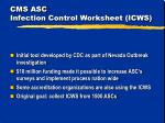 cms asc infection control worksheet icws