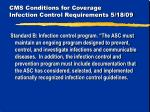 cms conditions for coverage infection control requirements 5 18 091
