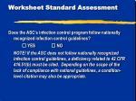 worksheet standard assessment1