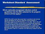 worksheet standard assessment3