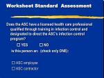 worksheet standard assessment4