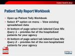 patient tally report workbook16