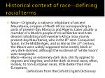 historical context of race defining racial terms