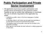 public participation and private sector involvement