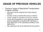 usage of previous vehicles