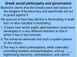 greek social philosophy and governance