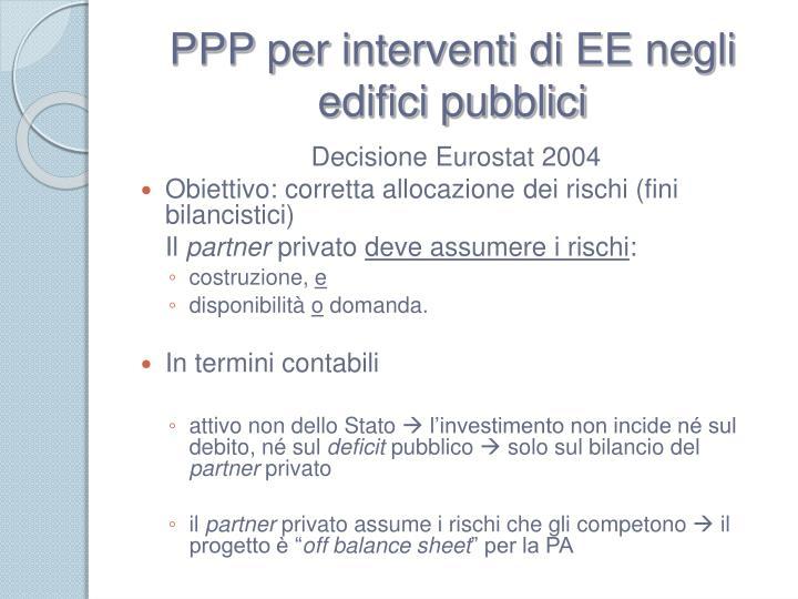PPP per interventi di EE negli edifici pubblici