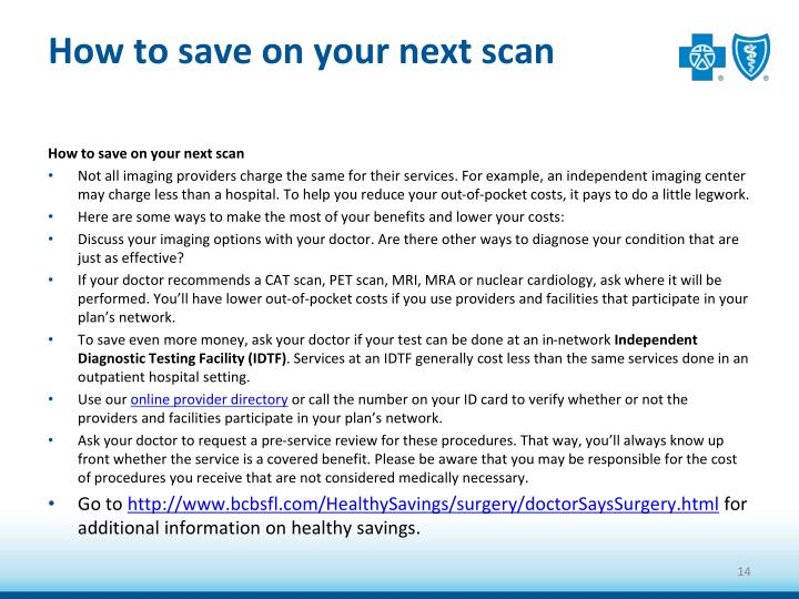 How to save on your next scan