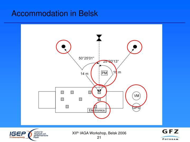 Accommodation in Belsk