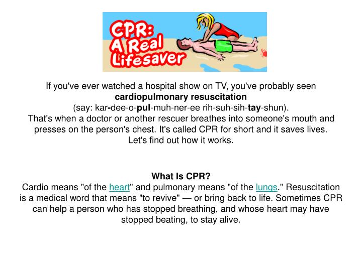 If you've ever watched a hospital show on TV, you've probably seen
