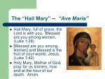 the hail mary ave maria