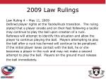 2009 law rulings