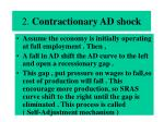 2 contractionary ad shock