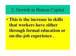 2 growth in human capital