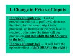 i change in prices of inputs