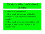short run effect on national income