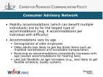 consumer advisory network