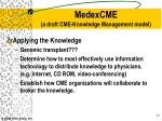 medexcme a draft cme knowledge management model3