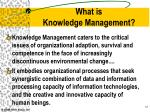 what is knowledge management3